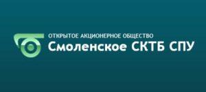 Картинки по запросу Смоленское СКТБ СПУ лого
